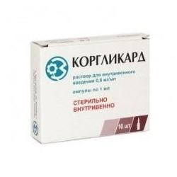 Buy Corglycard® ampoules 0.06%, 1 ml, 10 pcs