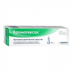 Buy Cromohexal spray 2%, 15 ml