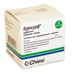 Buy Curosurf® suspension 80 mg/ml 1.5 ml vials 1 pc.
