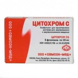 Buy Cytochrome C vials 10 mg, 5 pcs