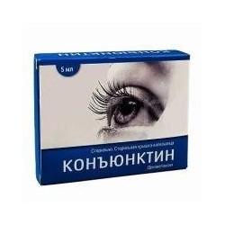Buy Conjunctin eye drops 0.02% 5 ml