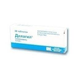 Buy Delagil pills 250 mg, 30 pcs