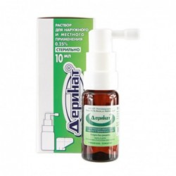 Buy Derinat spray 0.25% 10 ml