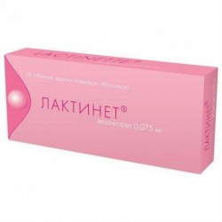 Buy Laknet pills 75 mcg, 28 pcs