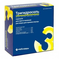 Buy Trihydrosol solution 9.45 g packs 20 pcs