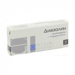 Buy Diazolin dragee 50 mg, 10 pcs