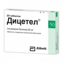 Buy Dicetel® pills 50 mg 20 pcs