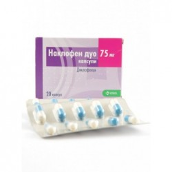 Buy Naklofen Duo capsules 75 mg 20 pcs