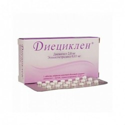 Buy Diecyclen pills 2 mg + 0.03 mg 63 pcs