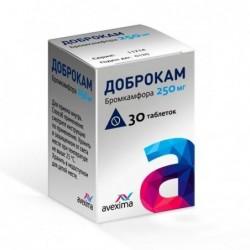 Buy Dobrocam pills 250 mg 30 pcs