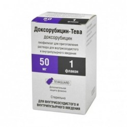 Buy Doxorubicin-Teva solution 50 mg vial 1 pc
