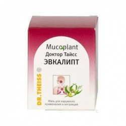 Buy Dr. Theiss Eucalyptus Balm ointment 50 g