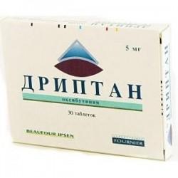 Buy Driptane pills 5 mg, 30 pcs