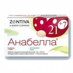 Buy Anabella pills 3 mg + 0.03 mg 84 pcs