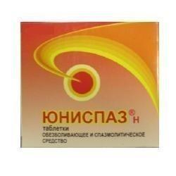 Buy Unispaz H pills 12 pcs
