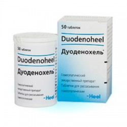 Buy Duodenoheel pills 50 pcs