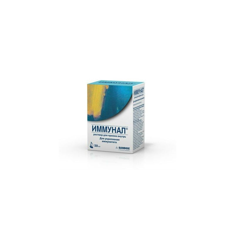 Buy Immunal drops 50 ml