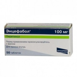 Buy Encephabol pills 100 mg, 50 pcs