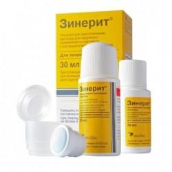 Buy Zineryt® lotion 30 ml