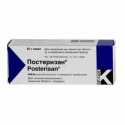 Buy Posterisan ointment 25 g