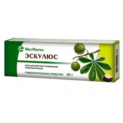 Buy Esculus ointment 30 g