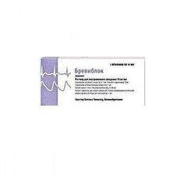 Buy Breblock ampoules 10 mg/ml, 10 ml, 5 pcs
