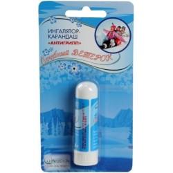 Buy Inhaler pencil Medical breeze Inhaler pencil 1.3 g