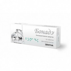 Buy Bonade pills 2 mg + 0.03 mg 63 pcs