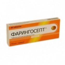 Buy Faringosept lozenges 10 mg 20 pcs