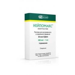 Buy Neupomax solution 30 mln U/ml 1 ml vials 5 pcs