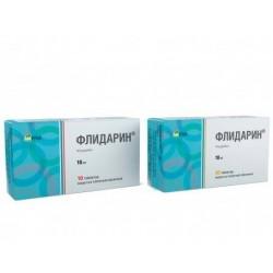 Buy Flidarin pills 10 mg 20 pcs