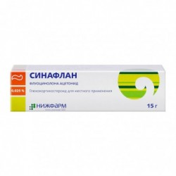 Buy Sinaflan® ointment 0.025%, 15 g