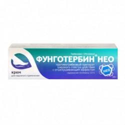 Buy Fungerbin Neo cream 15 g