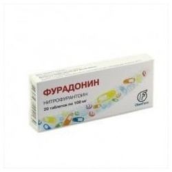 Buy Furadonin pills 100 mg, 20 pcs