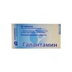 Buy Galantamine pills 12 mg 56 pcs
