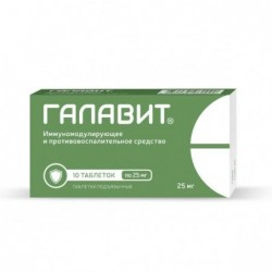 Buy Galavit pills 25 mg 10 pcs