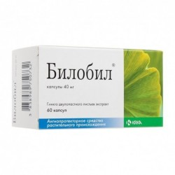 Buy Bilobil capsules 40 mg, 60 pcs