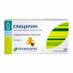 Buy Glycerol rectal suppositories 1.24 g 10 pcs