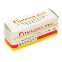 Buy Glycine pills 100 mg, 50 pcs