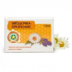 Buy Golden Star-Propolis lozenges 2.5 g chamomile thyme 18 pcs
