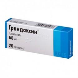 Buy Grandaxin pills 50 mg, 20 pcs
