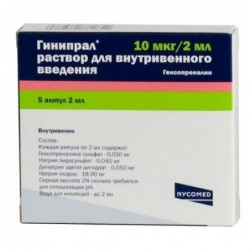 Buy Gynipral® ampoules 10 mcg, 2 ml, 5 pcs