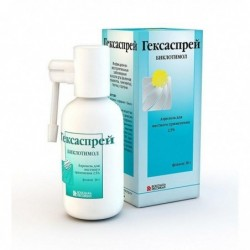 Buy Hexaspray spray 30 g