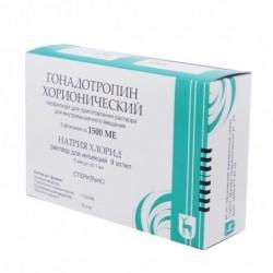 Buy Chorionic gonadotropin vials 1500 IU, 5 ml, 5 pcs