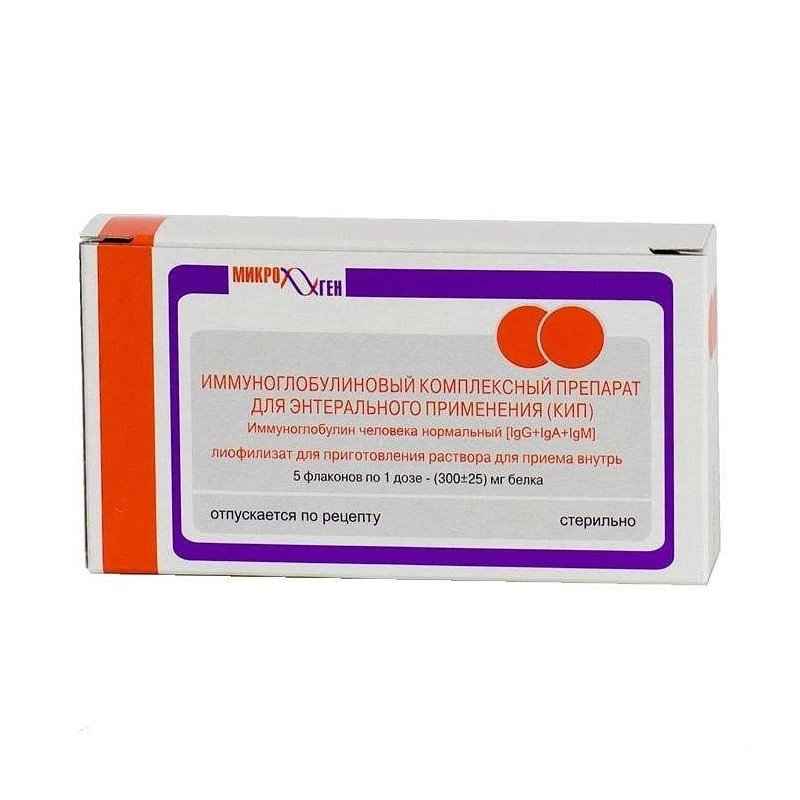 Buy Immunoglobulin complex preparation for enteral use (TRC) lyophilisate 300 mg 1 dose vials 5 pcs