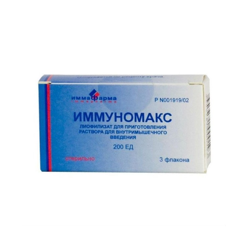 Buy Immunomax ampoules 200 pcs, 3 pcs