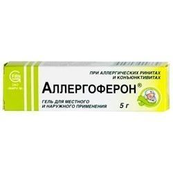 Buy Allerhoferon gel 5 g