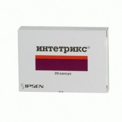 Buy Intrix capsules 20 pcs