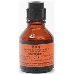 Buy Iodine vials 5% with a spatula lid 10 ml
