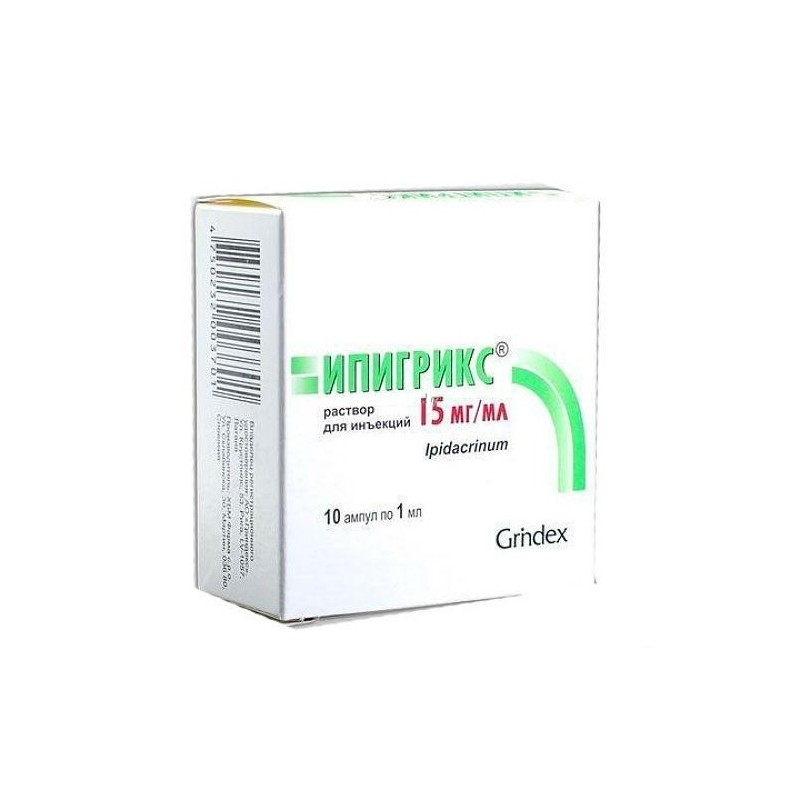 Buy Ipigrix ampoules 15mg/ml 1.0 ml ampoule 10pcs